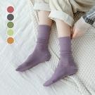 素面純色大人中筒襪 襪子 大人襪 中筒襪