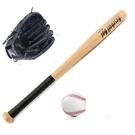 我們的少年時代tfboy青少年兒童棒球套裝 棒球棒 棒球手套 棒球棍   WD