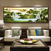 山水畫風水靠山中式客廳裝飾畫沙發背景牆壁畫辦公室掛畫招財國畫【PINKQ】