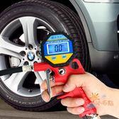 胎壓計汽車胎壓錶胎壓計胎壓槍充氣槍輪胎測壓氣壓錶放氣數顯帶燈