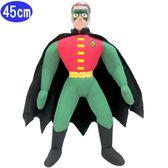 蝙蝠俠羅賓公仔玩具娃娃玩偶45公分 708562【77小物】