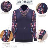 媽媽裝秋裝套裝女40-50歲中年春秋時尚兩件套T恤長袖上衣 辛瑞拉