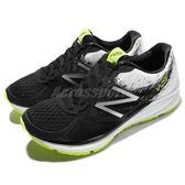 New Balance 慢跑鞋 WPRSMBW2 D 黑 白 輕量跑鞋 運動鞋 女鞋【PUMP306】 WPRSMBW2D WPRSMBW2D