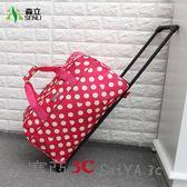 拉桿包旅行包女手提包
