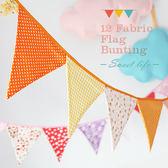 棉布掛條三角旗生日聚會布置用品露營裝飾兒童派對橘魔法Baby magic  兒童房帳篷PARTY