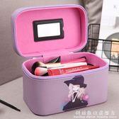 大容量手提化妝包簡約大號化妝品箱可愛小方包小號便攜化妝箱防水 科炫數位