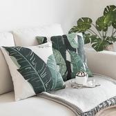 時尚簡約實用抱枕191  靠墊 沙發裝飾靠枕