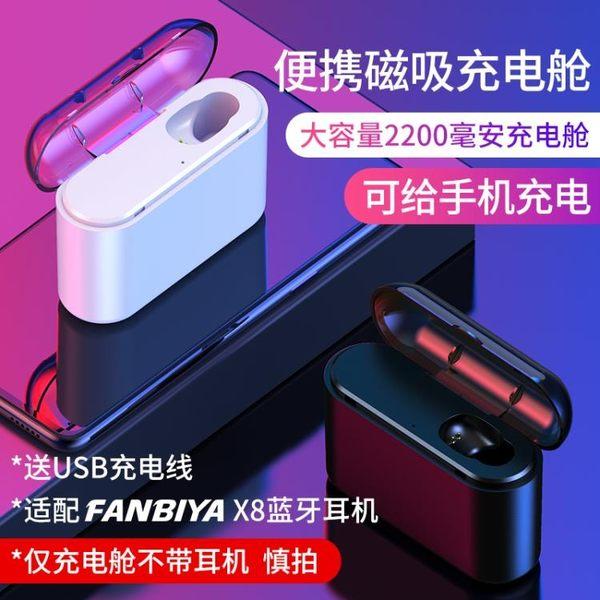 充電盒配件磁吸充電倉無線藍芽耳機充電器新款防摔充電收納盒