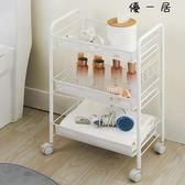 可移動廚房置物架落地浴室臥室收納架