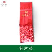 冬片茶 150g  峨眉茶行