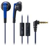 鐵三角 ATH-C505iS 耳塞式耳機 藍