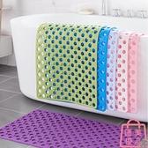 浴室防滑墊衛生間廁所腳墊子防水家用防摔地墊【匯美優品】