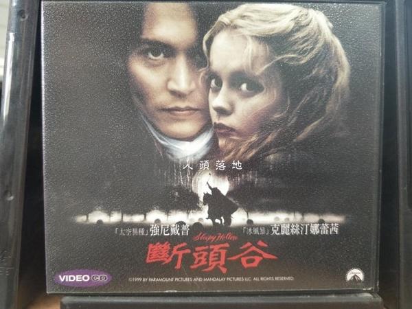 挖寶二手片-V03-070-正版VCD-電影【斷頭谷】-強尼戴普 克莉絲汀娜蕾茜(直購價)