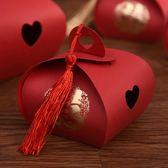 喜糖盒 婚慶用品喜糖盒子結婚喜糖盒 莎拉嘿幼