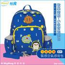 impact 怡寶 兒童後背包 IM00M02 藍色  歡樂南極-小後背泡泡包 小朋友後背包  MyBag得意時袋