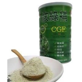 【3罐特價1000元】核綠旺 核綠補 C.G.F 極品營養穀奶