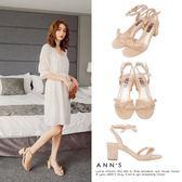Ann'S繫上輕熟感-氣質側邊蝴蝶結粗跟涼鞋-杏