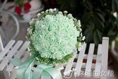 新娘婚禮手捧花仿真玫瑰捧花結婚用品韓式手捧花 辛瑞拉