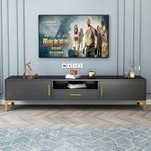 電視櫃 北歐電視櫃茶几組合家具套裝簡約現代經濟小戶型客廳臥室電視櫃【快速出貨】