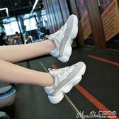 老爹鞋女厚底運動原宿椰子老爹鞋韓版透氣小白鞋大碼41-43 曼莎時尚
