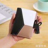 錢包女短款學生韓版可愛2020新款時尚超薄簡約兩折疊零錢包卡包潮 FF5498【美鞋公社】