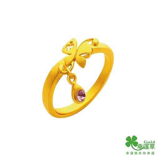 幸運草金飾 撒嬌黃金戒指