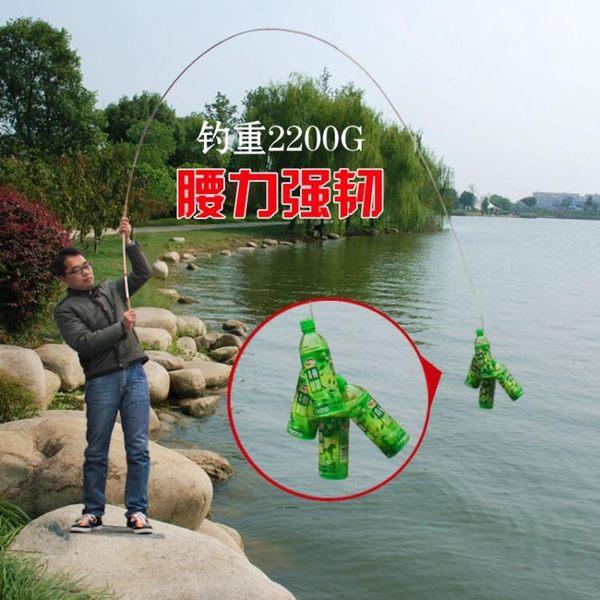 釣魚竿超輕超細釣竿漁具