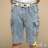 Azio 男童 短褲 側雙口袋牛仔短褲附編織皮帶(藍) Azio Kids 美國派 童裝