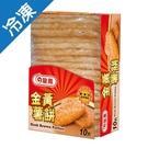 龍鳳冷凍金黃薯餅【愛買冷凍】