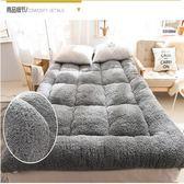 加厚軟床墊1.8m1.5m床雙人單人學生宿舍1.2米榻榻米床褥墊被褥子igo Chic七色堇