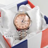 valentino coupeau范倫鐵諾 古柏 風車紋晶鑽時刻指針錶 防水手錶 男錶 學生錶 玫瑰金 V61607TRAM-3