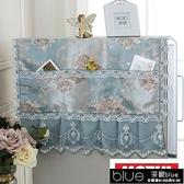 歐式雙門對開門冰箱蓋布布藝雙開門單開門防塵罩蓋巾冰櫃洗衣機簾KLBH1295711-16【快速出貨】