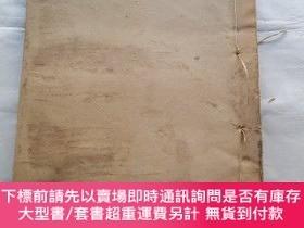 二手書博民逛書店罕見古今圖書集成(方輿匯編):夔州府:馬湖府:潼川府Y402451 和碩親王允