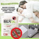 韓國 神奇塵蟎誘捕貼 四片/每包-M0290