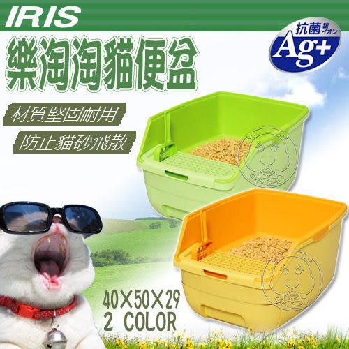 【培菓平價寵物網】日本IRIS》IR-RCT-530 樂淘淘貓便盆-無蓋 (內附貓砂鏟)
