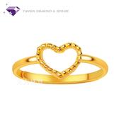 【元大珠寶】『心型圈』黃金戒指 活動戒圍-純金9999國家標準