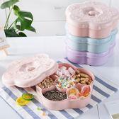 618年㊥大促 婚慶家用干果盤客廳水果盤塑料瓜子盤創意分格帶蓋干果零食盒糖盒