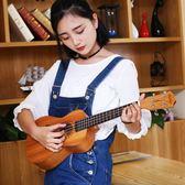 蒂朵尤克里里23寸木質學生初學者ukulele成人烏克麗麗兒童男女生