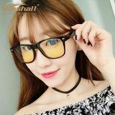 防輻射眼鏡電腦鏡無度數大框電競護目鏡防藍光游戲眼鏡男女平光鏡