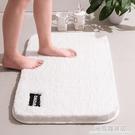 浴室門口地墊衛生間廁所地毯吸水速干門墊腳踏墊進門家用防滑地巾 極簡雜貨