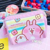 正版 KANAHEI 卡娜赫拉的小動物 兔兔 P助 皮革大化妝包 收納包 D款 COCOS KS180