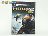 小菱資訊站《湯姆克蘭西 鷹戰2 HAWZ 2》PC英文版~全新品,全館滿600免運