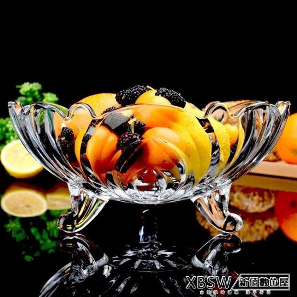 創意歐式玻璃糖果盤大號 現代客廳家用 水果盤無鉛沙拉果盆干果盤『新佰數位屋』
