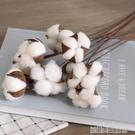 創意現代簡約擺件仿真假花棉花客廳裝飾花客廳室內餐桌花藝小清新 【優樂美】