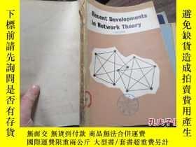 二手書博民逛書店recent罕見developments in network