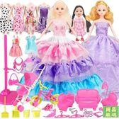 芭比娃娃換裝芭比洋娃娃套裝大禮盒別墅城堡女孩公主婚紗衣服女童兒童玩具 限時85折