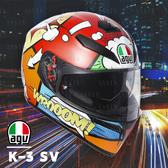 [安信騎士] 義大利 AGV K-3 SV K3 SV K3SV 彩繪 BALLOON 全罩 安全帽 送涼感頭套