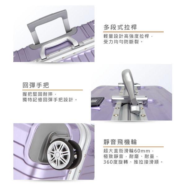 Flexflow 珍珠白 29吋 智能測重鋁框旅行箱 塞納河系列 29吋測重行李箱
