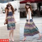 波西米亞民族風 寬鬆大擺棉麻半身裙 抹胸吊帶兩穿連身裙 沙灘裙 小宅女