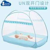 嬰兒床兒童蚊帳蒙古包可折疊免安裝【奇趣小屋】